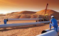 Нефтяная и газовая промышленность Египта