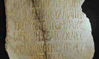 Египетская эпитафия III века принадлежала еврейке-христианке