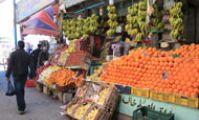 Рынок в Хургаде