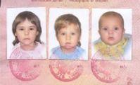 Вписание ребенка в паспорта родителей