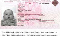 Загранпаспорт для ребенка получить в Египте