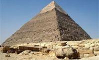 Пирамида Хефрена - Гиза