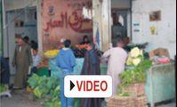 Городской рынок в Хургаде - Видео