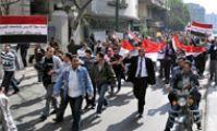 Экономисты о будущем Египта