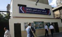 РЦНК в Каире