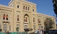 Крупнейший в мире музей исламского искусства В Каире