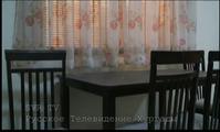 Квартиры в Магавише