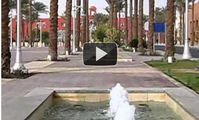 Променад, Хургада, Египет