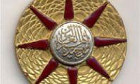 МЕДАЛЬ 6 ОКТЯБРЯ - Египет