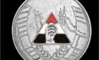 Государственные награды Египта - МЕДАЛЬ ОСВОБОЖДЕНИЯ КУВЕЙТА