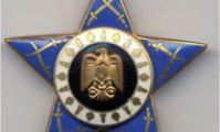 Медаль ВОЕННАЯ ЗВЕЗДА - Египет
