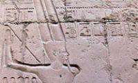Бог Мин, Хем, египетская мифология, покровитель караванов