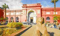 сервисный центр в Каирском музее