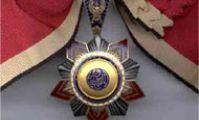 ОРДЕН НЕЗАВИСИМОСТИ, Египетские награды