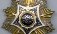 ОРДЕН ЗАСЛУГ, Египетские ордена и награды