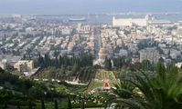 Мирный процесс в Палестине