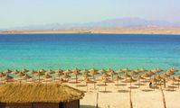 «Sahl Hasheesh International Resort» в Египте. Недвижимость на Красном море