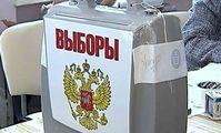 Выборы президента РФ в Хургаде