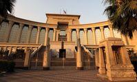 Египетские законодатели договорились о введении налога на добавленную стоимость со ставкой в 13 процентов.