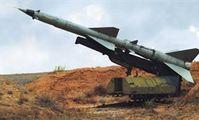 Ракетная установка.