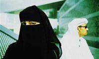 Развод в мусульманстве