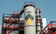 Египет заключил с «Роснефтью» контракт на поставку сжиженного газа