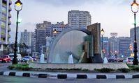 Эмиграция в Египет