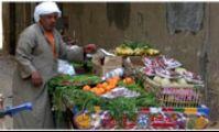 Зелень в Египте