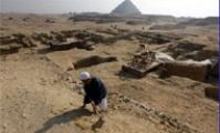 В Египте открыто древнейшее захоронение