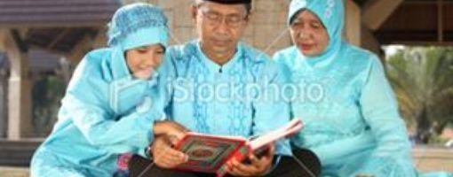 Временный брак в мусульманстве.