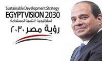 Перспективный план развития энергетики Египта