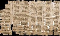 сонники в египте