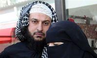 Супружество в исламе