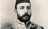 Тауфик (1879—1892) Хедив Египта
