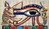 Амулет Древнего Египта - глаз Хоруса.