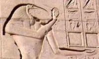 Бог Тот-Древний Египет