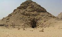 Пирамида Усеркафа - Саккара