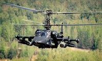 Поставки вертолетов Ка-52 в Египет начнутся в этом году