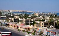 Вся Недвижимость Египта