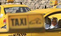 женское такси в каире