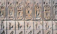 Храм Рамсеса Великого в Абидосе, Египет