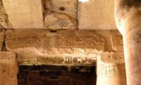 Сети 1 - Храм в Абидосе