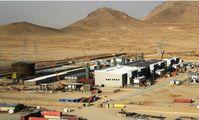 Вступил в силу договор РФ и Египта по постройке первой египетской АЭС