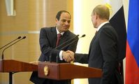 Создание в Египте промышленной зоны РФ планируют начать к концу года