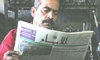 Роль Египта в разрешении палестинского конфликта