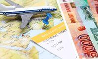 СМИ: эксклюзивные рейсы в Европу для богемы и олигархов по заоблачным ценам - как Аэрофлот объяснил обход коронавирусных запретов