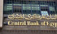Египет может выпустить международные облигации на 11 млрд долларов