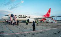 Региональная авиакомпания получила десятки допусков на полеты в Египет