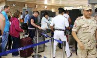 Очередная ревизия пройдёт в аэропортах страны