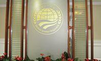 Сирия, Египет и Израиль подали заявки на вступление в ШОС